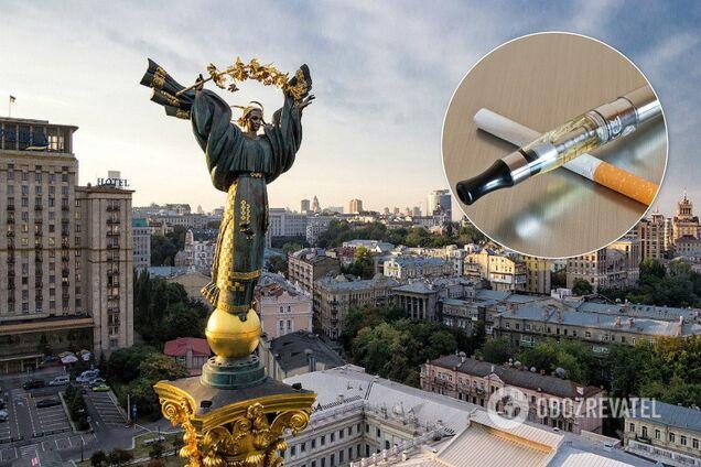 Електронні сигарети в Україні