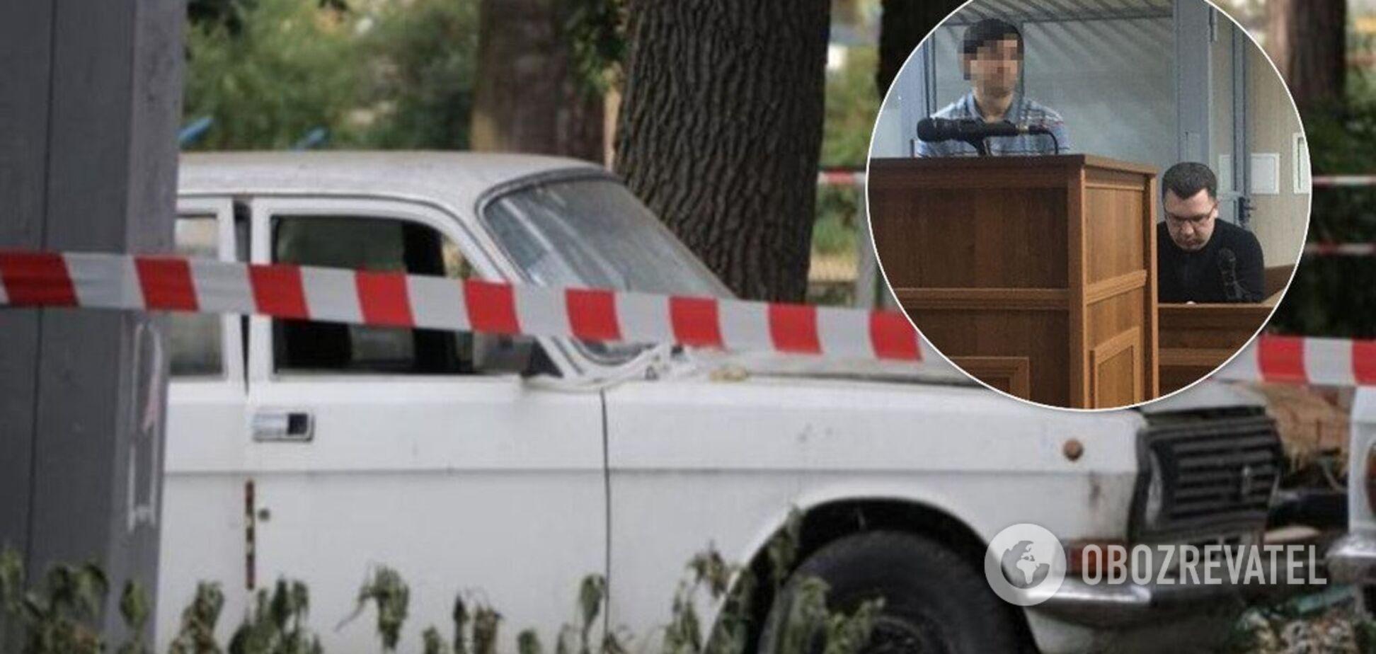 Місце вибуху і власник авто на суді