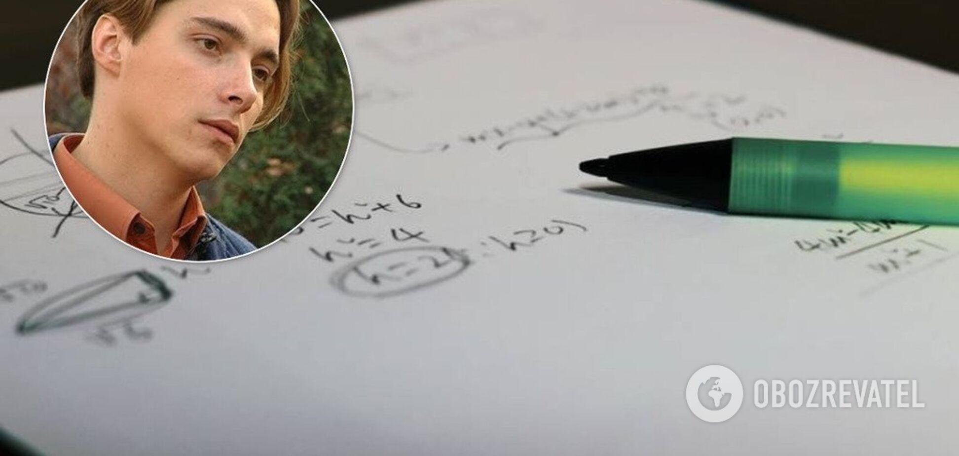'Це імітація реформ!' Український поет виступив проти обов'язкового ЗНО з математики