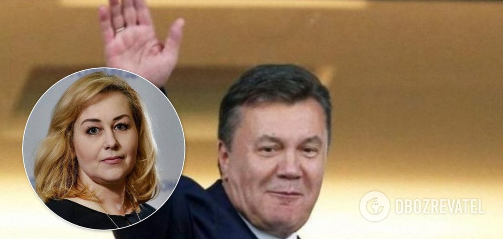 У Луценка забили тривогу через 'злив' справи Януковича