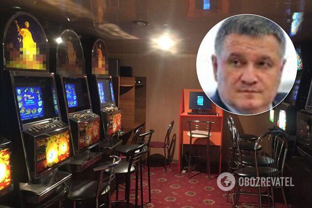 Закриття ігрових залів в Україні