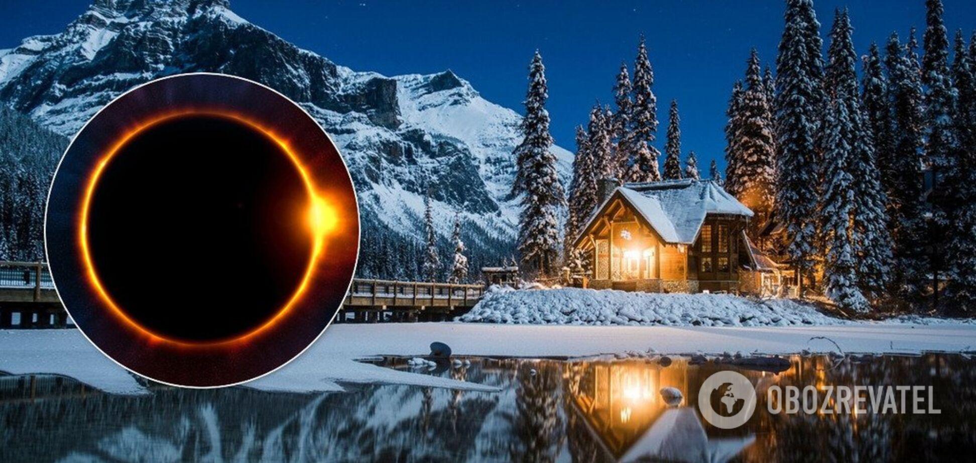 Затемнення 26 грудня: астрологиня назвала спосіб змінити долю