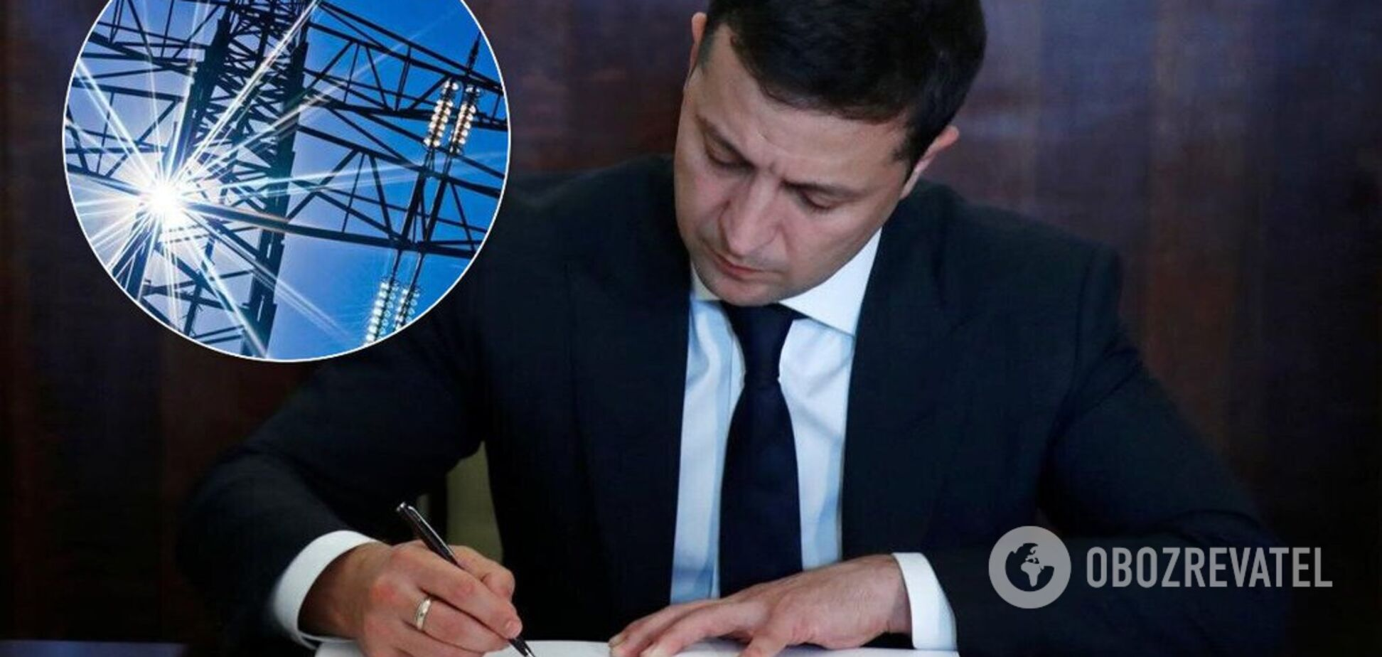 Зеленский запретил импорт электричества из России: подписан закон