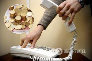 'Укртелеком' поднимет цены на свои услуги: сколько будем платить