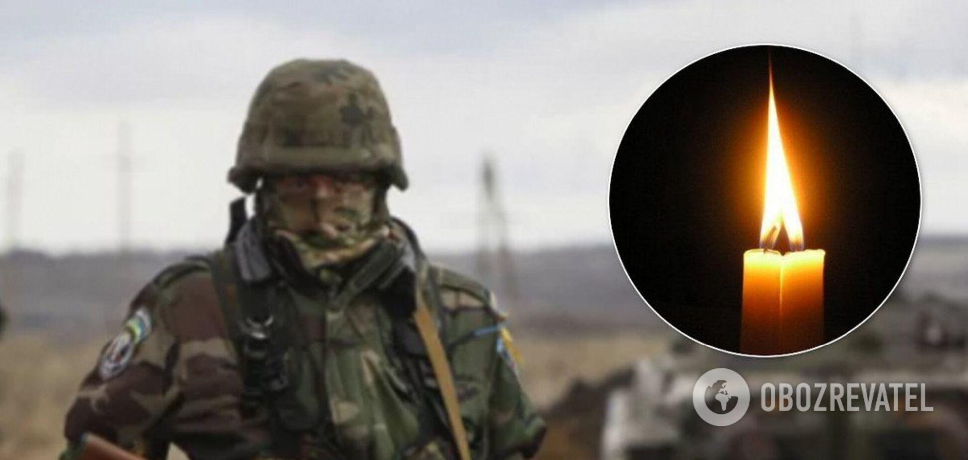 Помер після чергування: стало відомо про трагічну смерть бійця ЗСУ