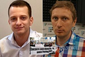 Росія захопила Крим через мовний закон? 'Слугу народу' піймали на помилці