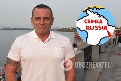 'Псевдопатриотическая шелупень': скандальный 'слуга народа' поддержал 'сдачу' Крыма России