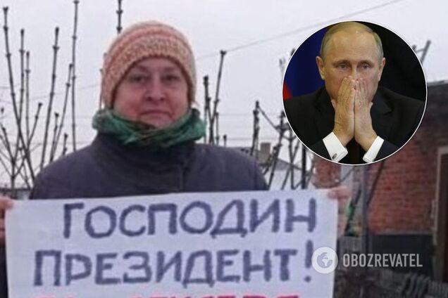 Россияне перед Новым годом взбунтовались против Путина