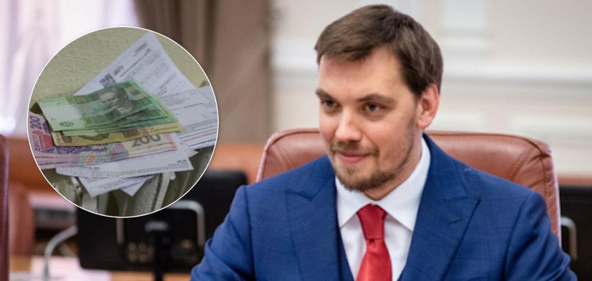 Украинцам резко пересчитают платежки за тепло: сколько и кто заплатит