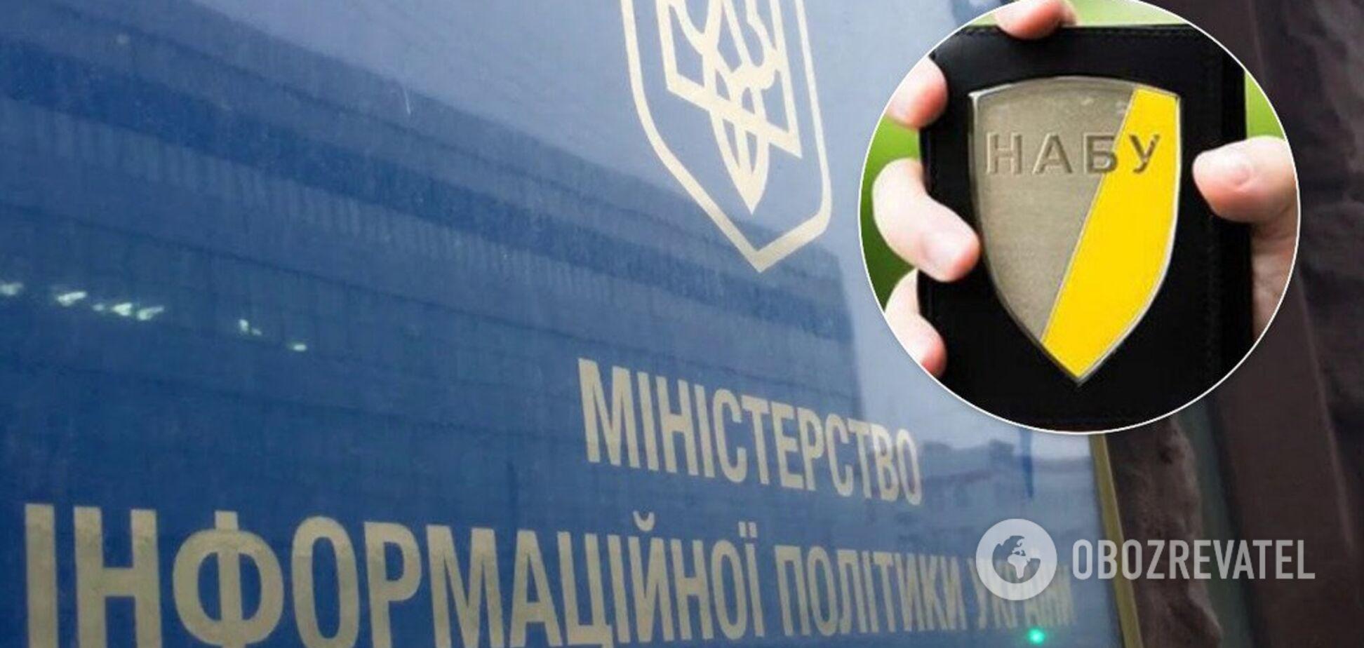 Збиток на 15 млн: НАБУ прийшло з обшуками до міністерства України