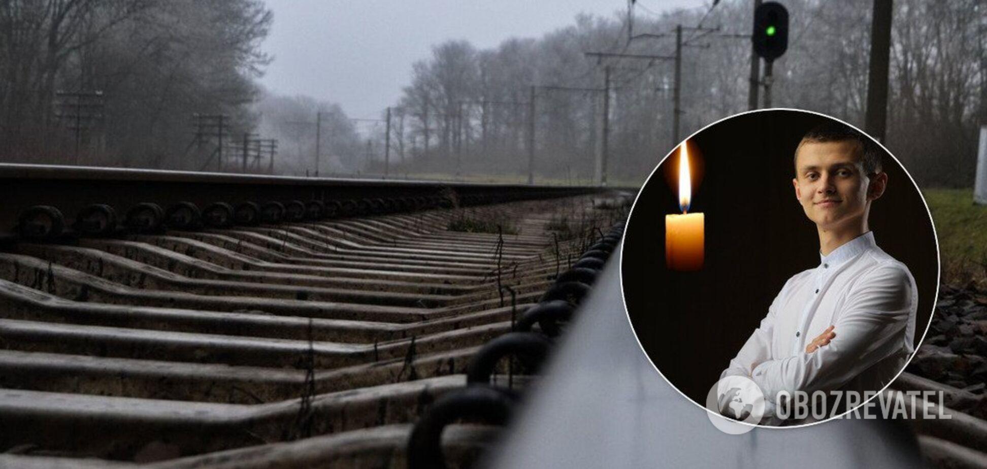 'Поклав голову на рейки': на Черкащині загадково загинув підліток. Фото