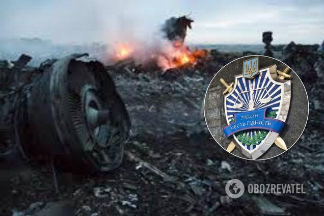 В Україні звільнили прокурорів у справі МН17