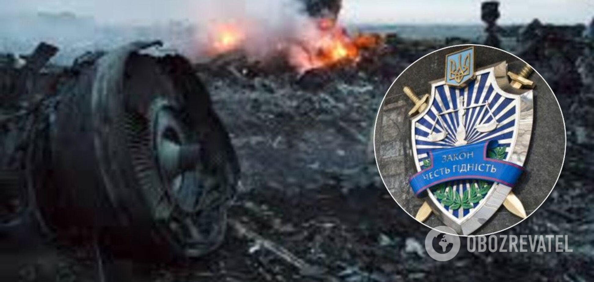 'Зливають слідство!' В Україні звільнили прокурорів у справі МН17