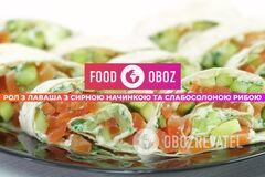 FOODOBOZ | Рол з лаваша з сирною начинкою та слабосоленою рибою