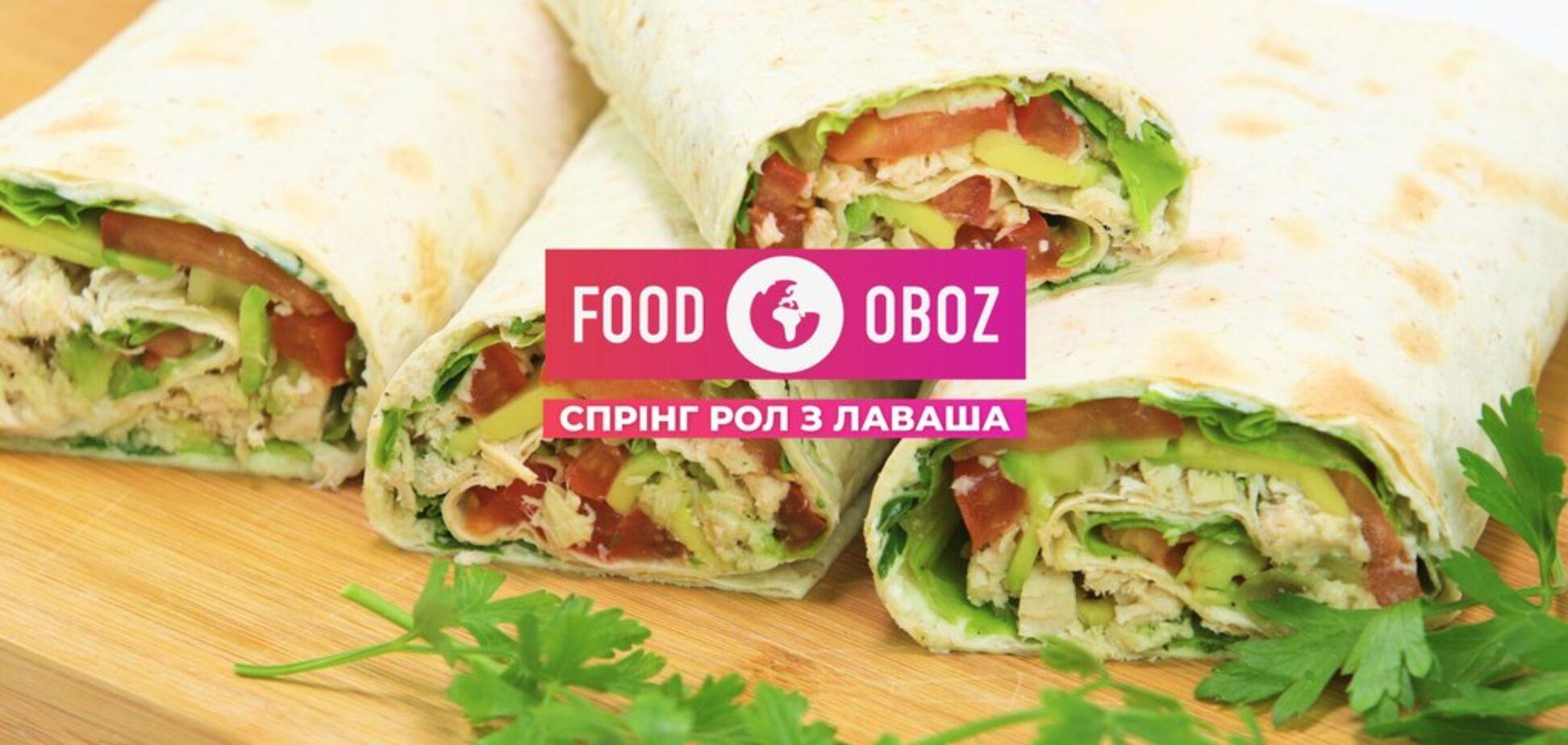 FOODOBOZ | Спринг ролл из лаваша