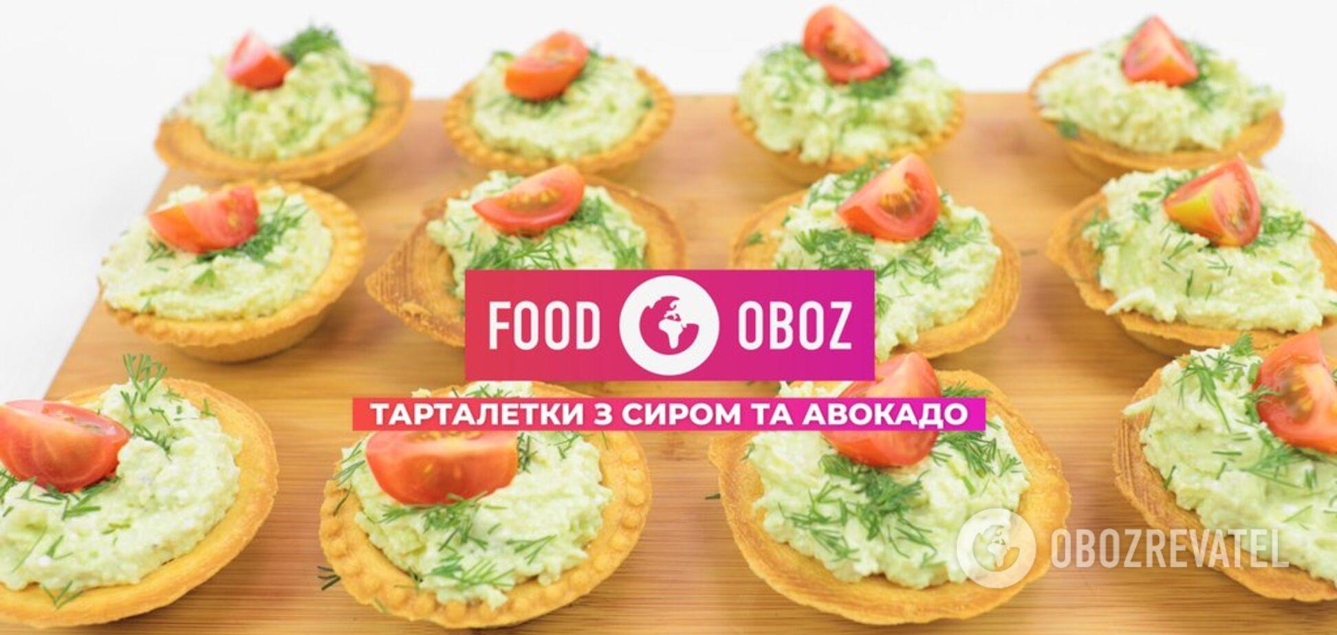 FOODOBOZ | Тарталетки с сыром и авокадо