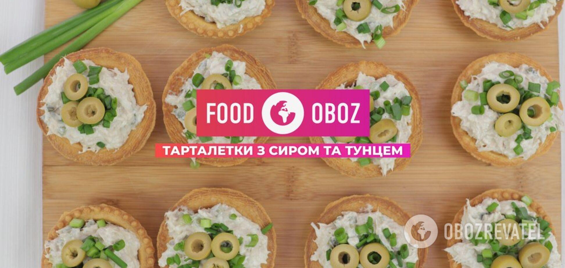 FOODOBOZ | Тарталетки с сыром и тунцом