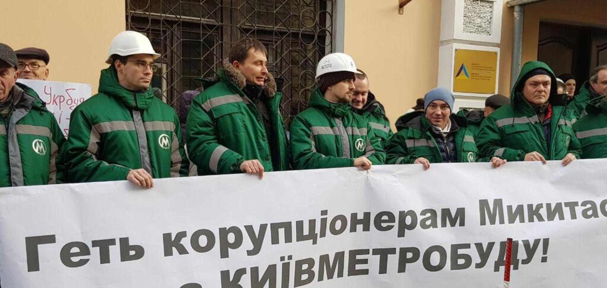 Рейдеров Микитася уличили во лжи и манипуляции: опубликовано видео