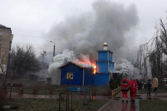 В Киеве сгорела церковь