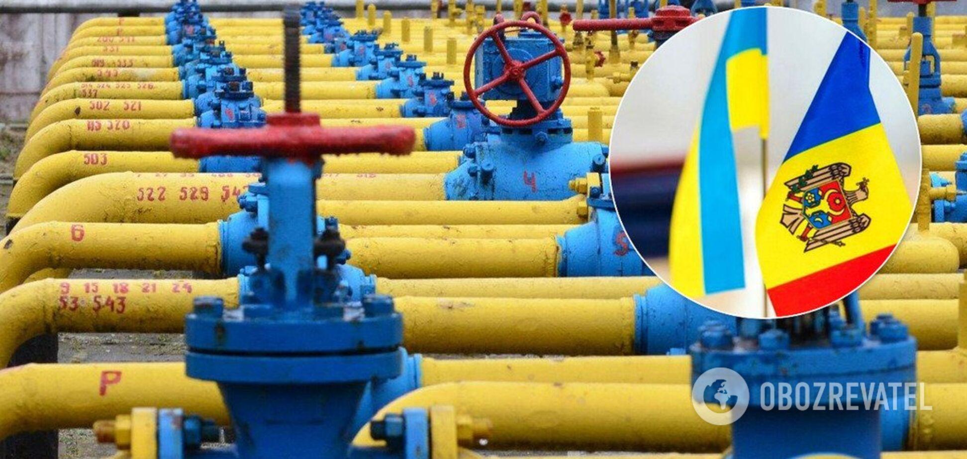 Україна і Молдова підписали угоду по газу