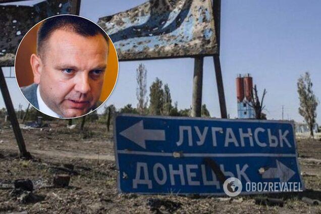 """""""Формула Штайнмайера"""" по Донбассу"""