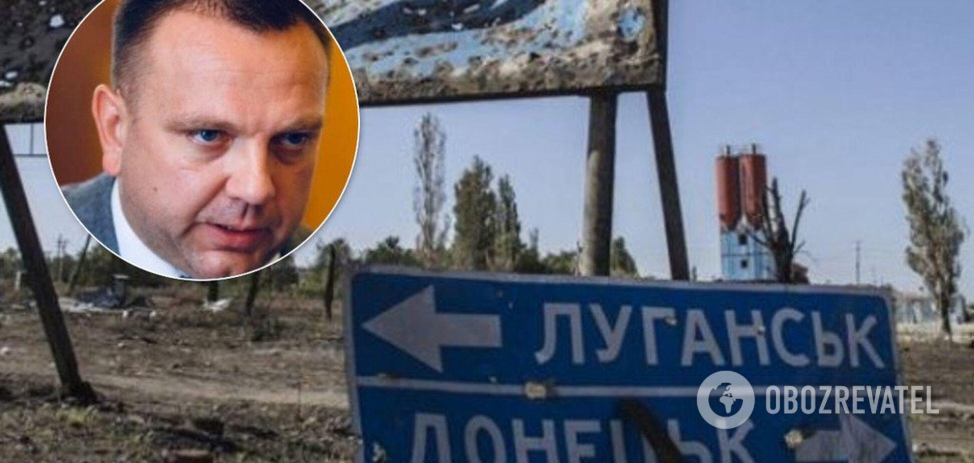 'Подвинем Россию': 'слуга народа' заговорил об изменении 'формулы Штайнмайера'