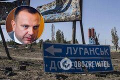 'Посунемо Росію': 'слуга народу' заговорив про зміну 'формули Штайнмаєра'