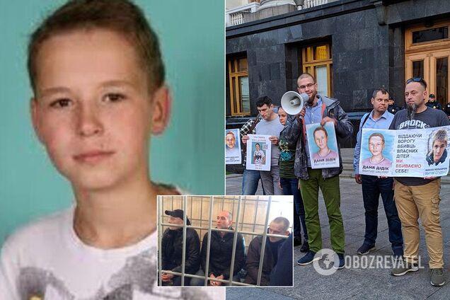 В Україні обурені включення вбивць Дані Дідика до списків обміну полоненими
