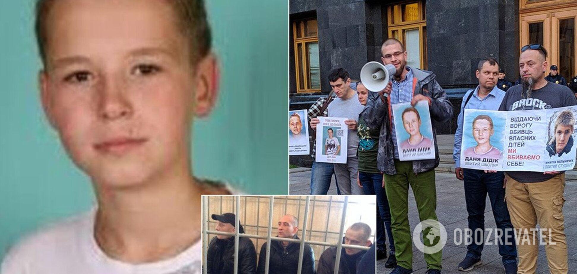 'Зґвалтування після вбивства!' Журналістка різко висловилася щодо обміну вбивць Дані Дідика