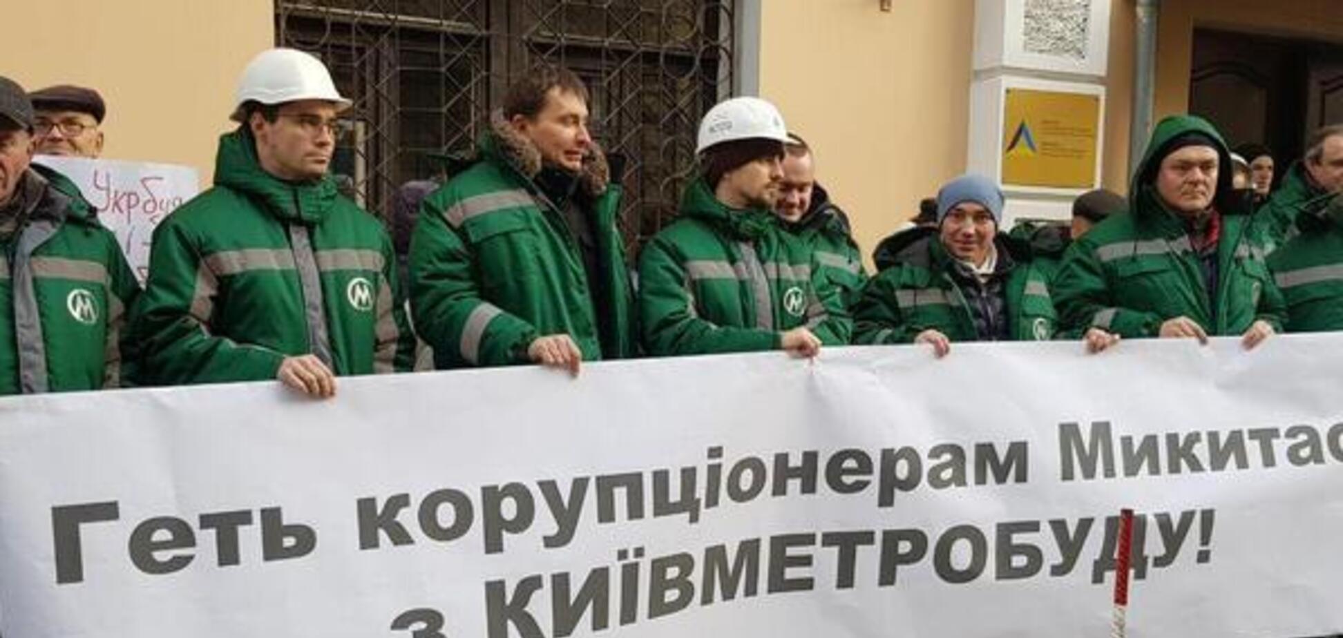 Рейдеры Микитася хотят получить доступ к 1,9 млрд грн на счетах 'Киевметростроя'