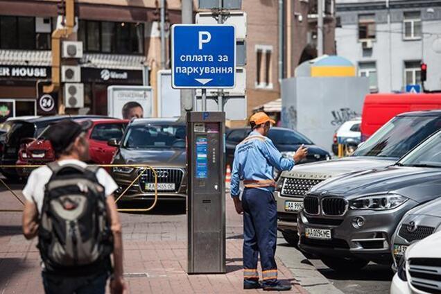 В Україні можуть злетіти штрафи за парковку