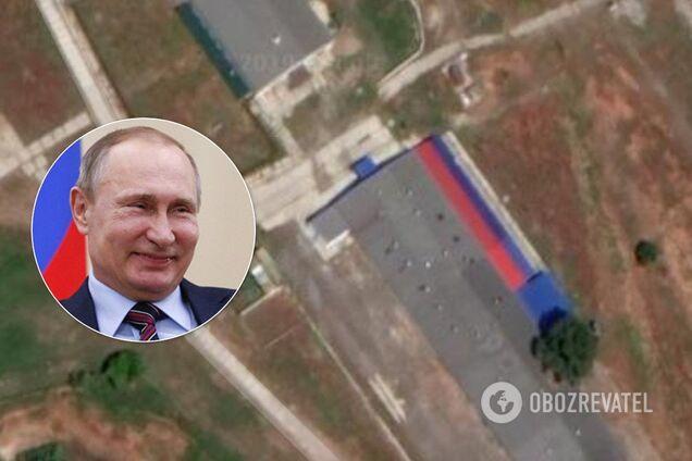 В Днепре фермер нарисовал флаг России на крыше