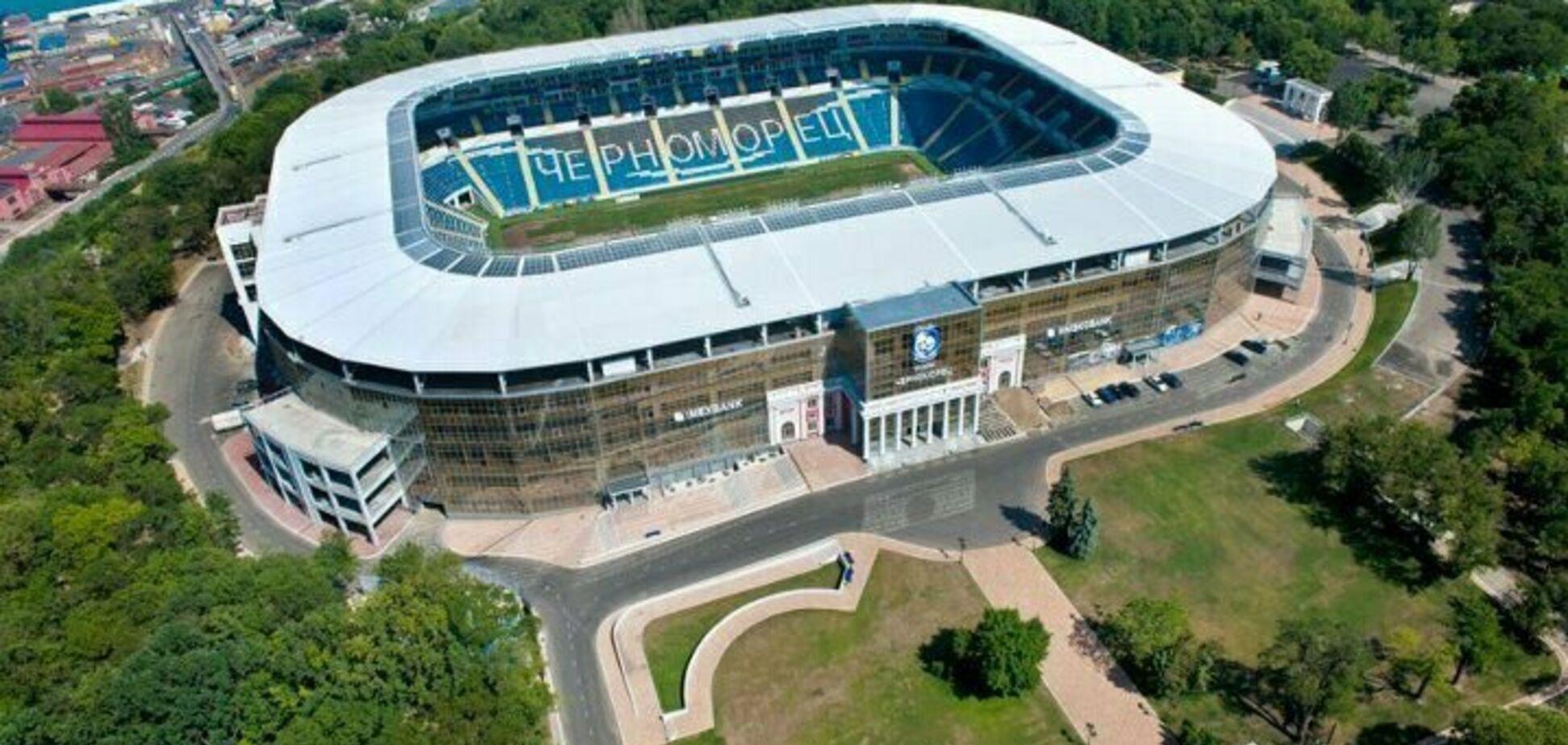 В Одесі знову спробують продати стадіон 'Чорноморець'