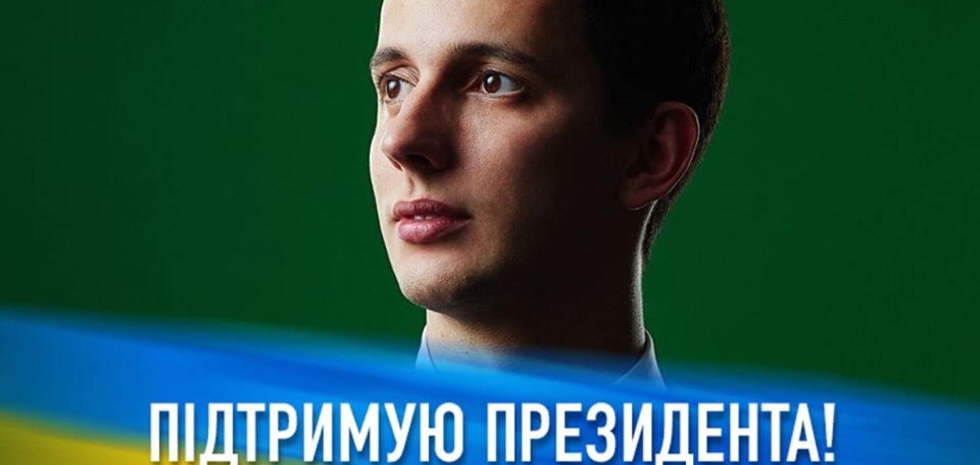 Нардеп Горенюк присвоил себе чужие заслуги