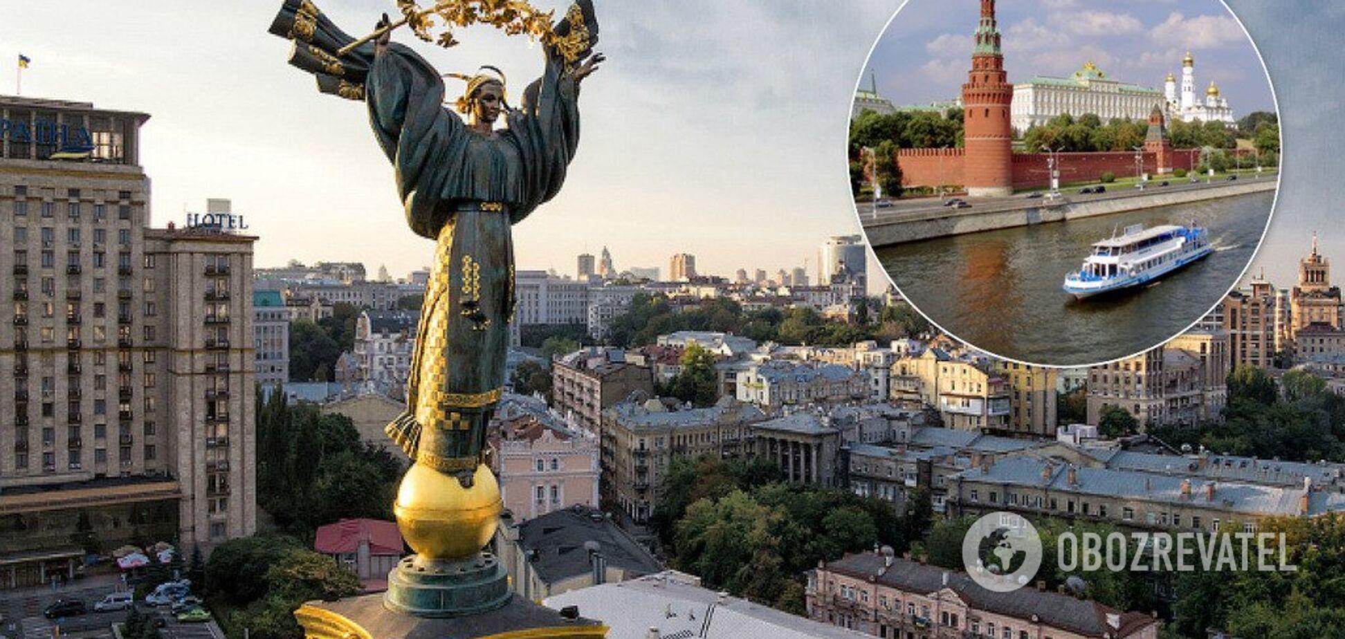 'Будет честью': глава Минцифры пригласил в Украину российский бизнес