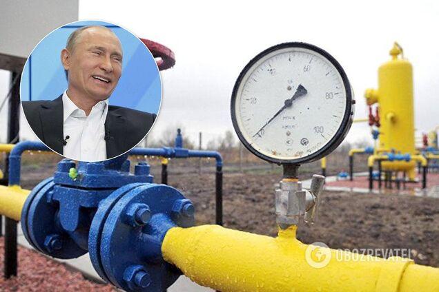 России простили газовый долг