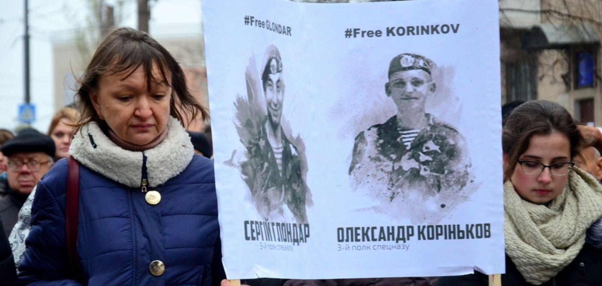 ЗМІ дізналися, кого повернуть Україні в ході обміну
