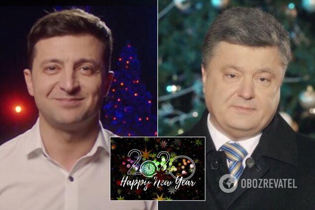 Зеленський і Порошенко записали новорічні привітання для українців