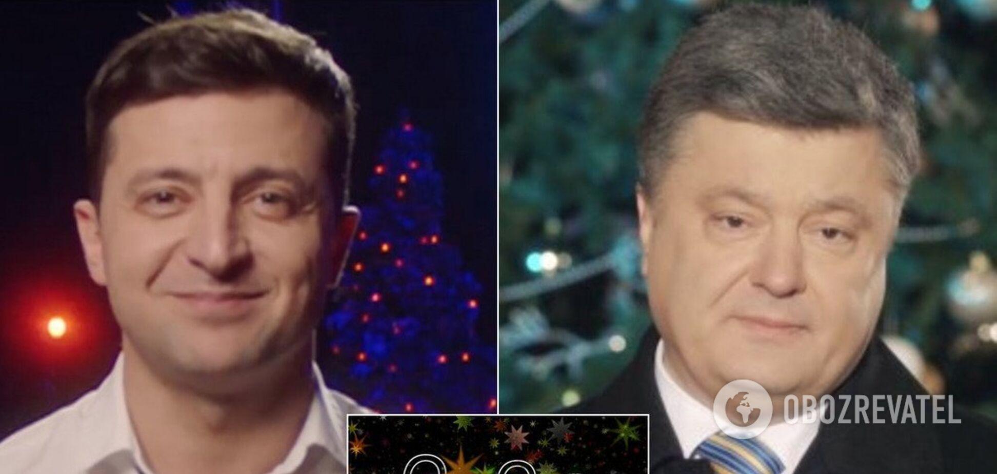 Зеленский и Порошенко записали новогодние поздравления для украинцев