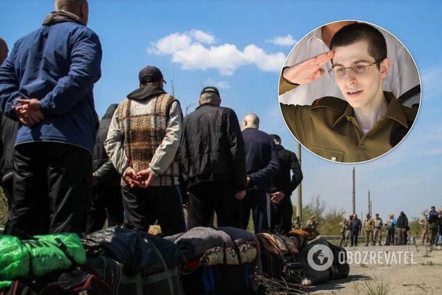 Обмін полоненими в Україні порівняли з обміном ізраїльського капрала на 1027 терористів ХАМАС