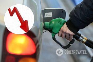 В Украине цена на бензин снизится
