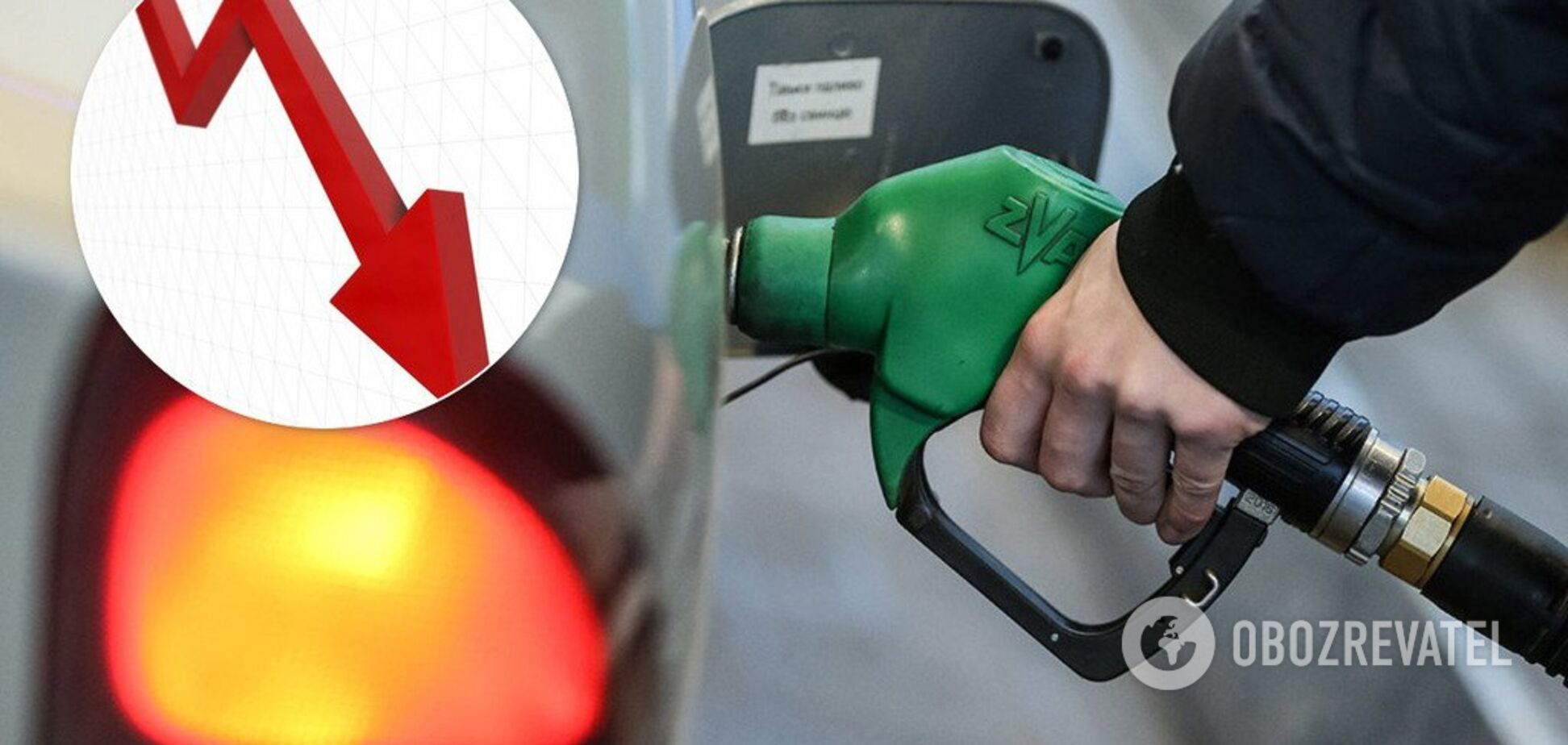 В Україні ціна на бензин знизиться