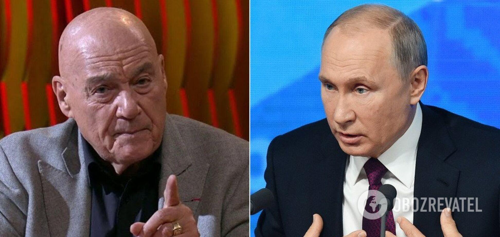 'Він поганий': Познер розповів про головну проблему Путіна