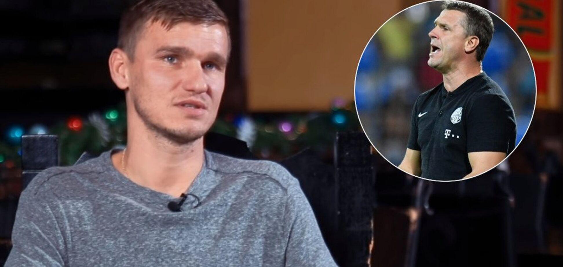 'Ошибка, что не остался в Донецке': экс-футболист 'Динамо' сделал признание