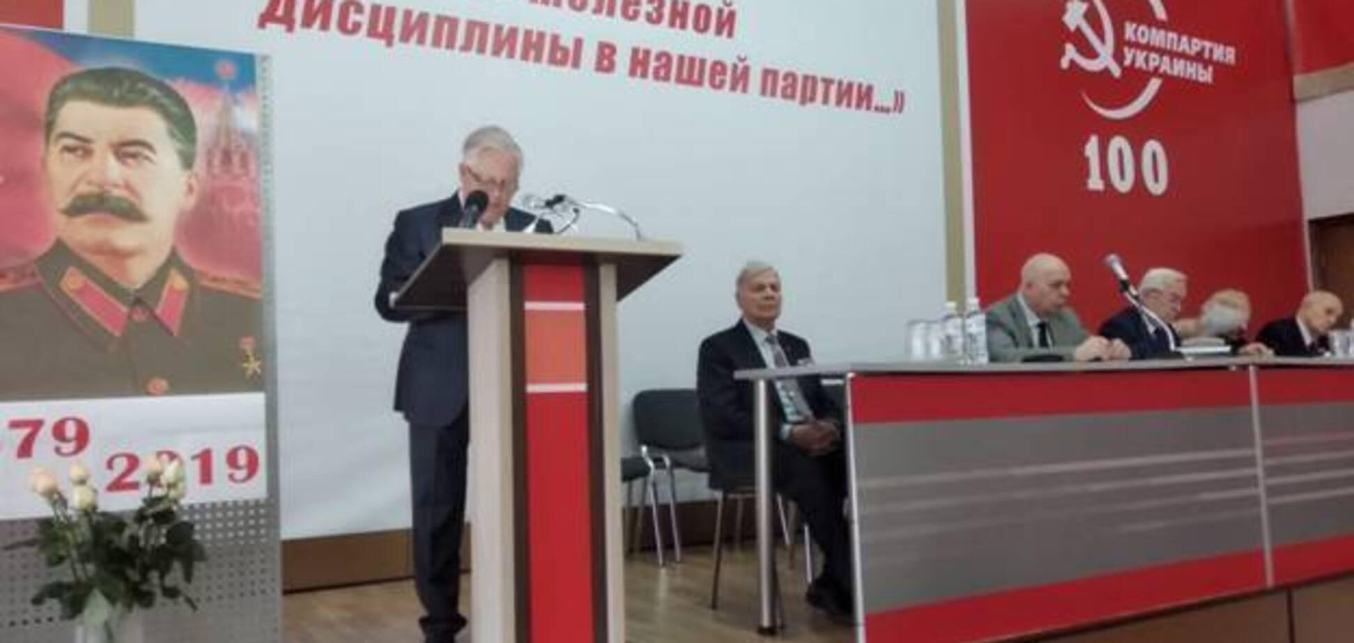 Запрещенная КПУ устроила в Киеве 'день Сталина': нардеп призвал Баканова разобраться
