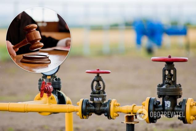 Розкрадання газу на 1,4 млрд грн: справа дійшла до ВАКС