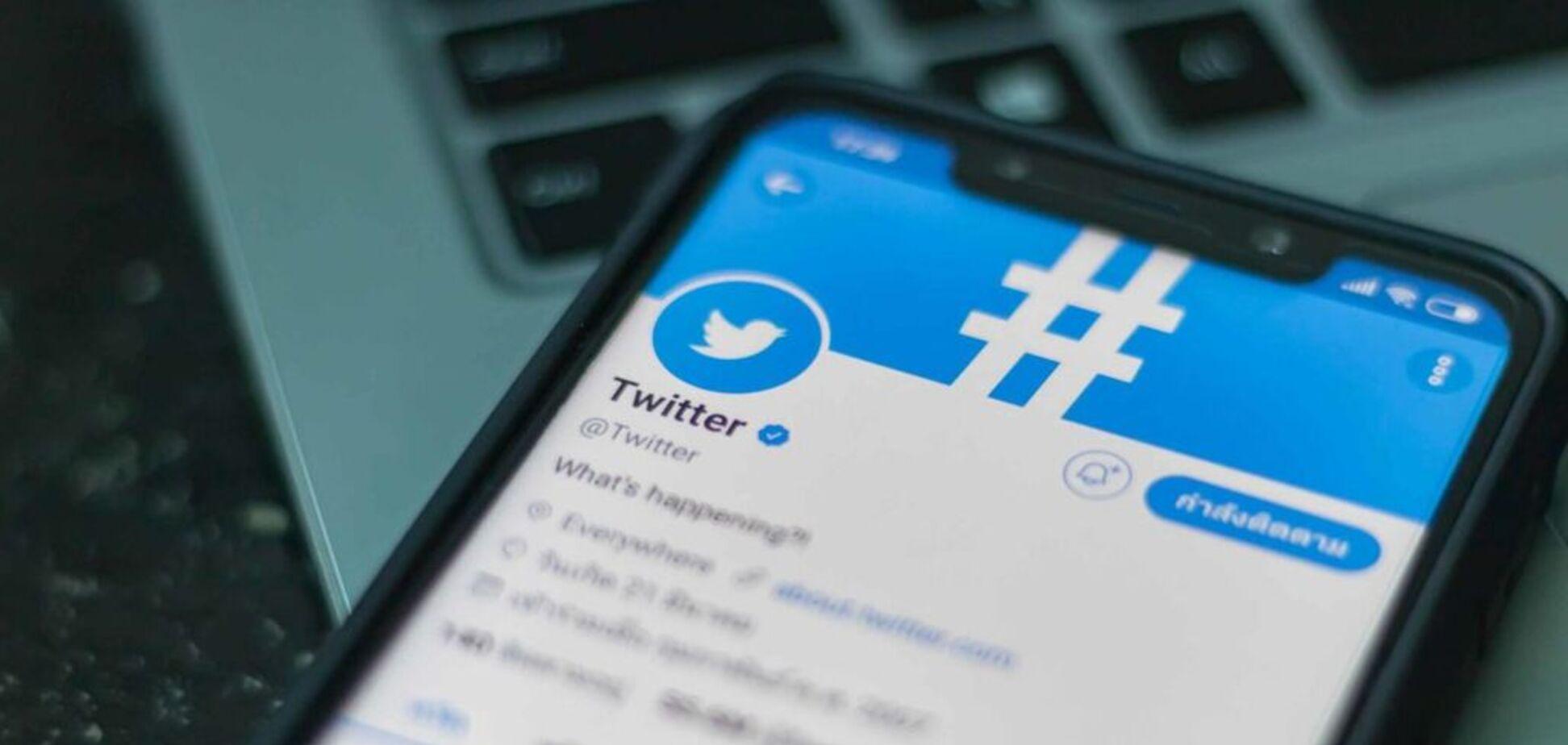 Twitter запретил 'гифки' из-зациничной акции