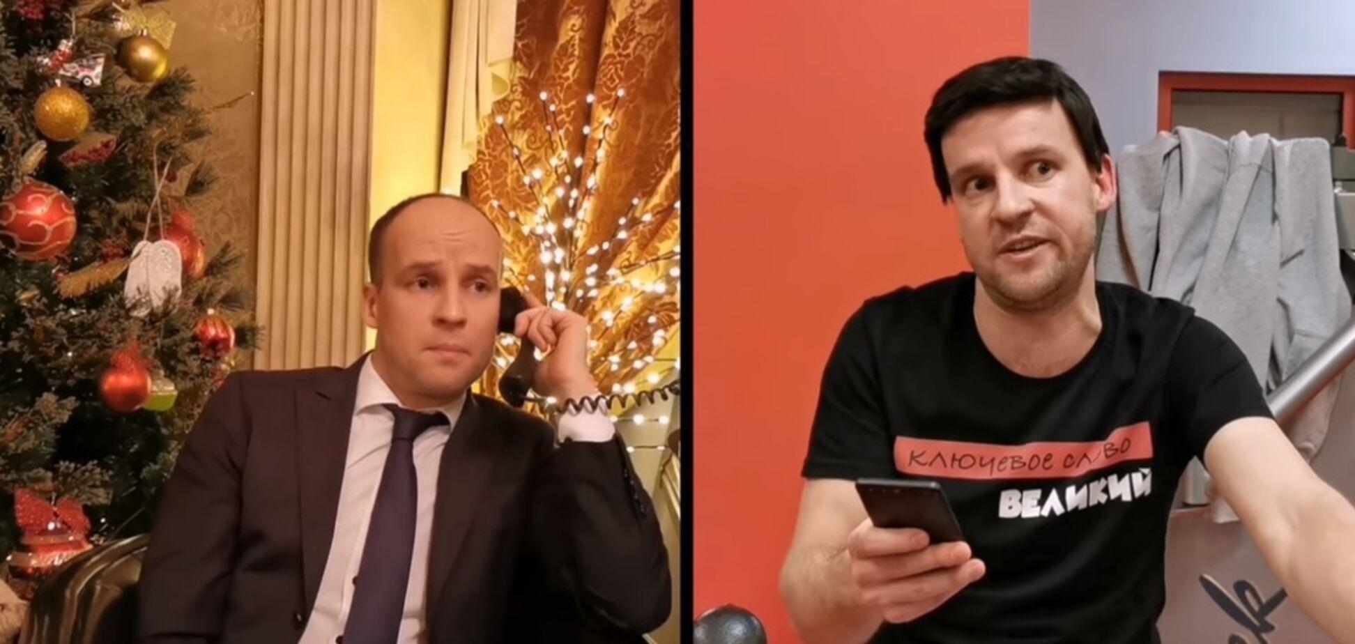 'А у нас в России газ': 'Зеленский' и 'Путин' снова созвонились. Видео