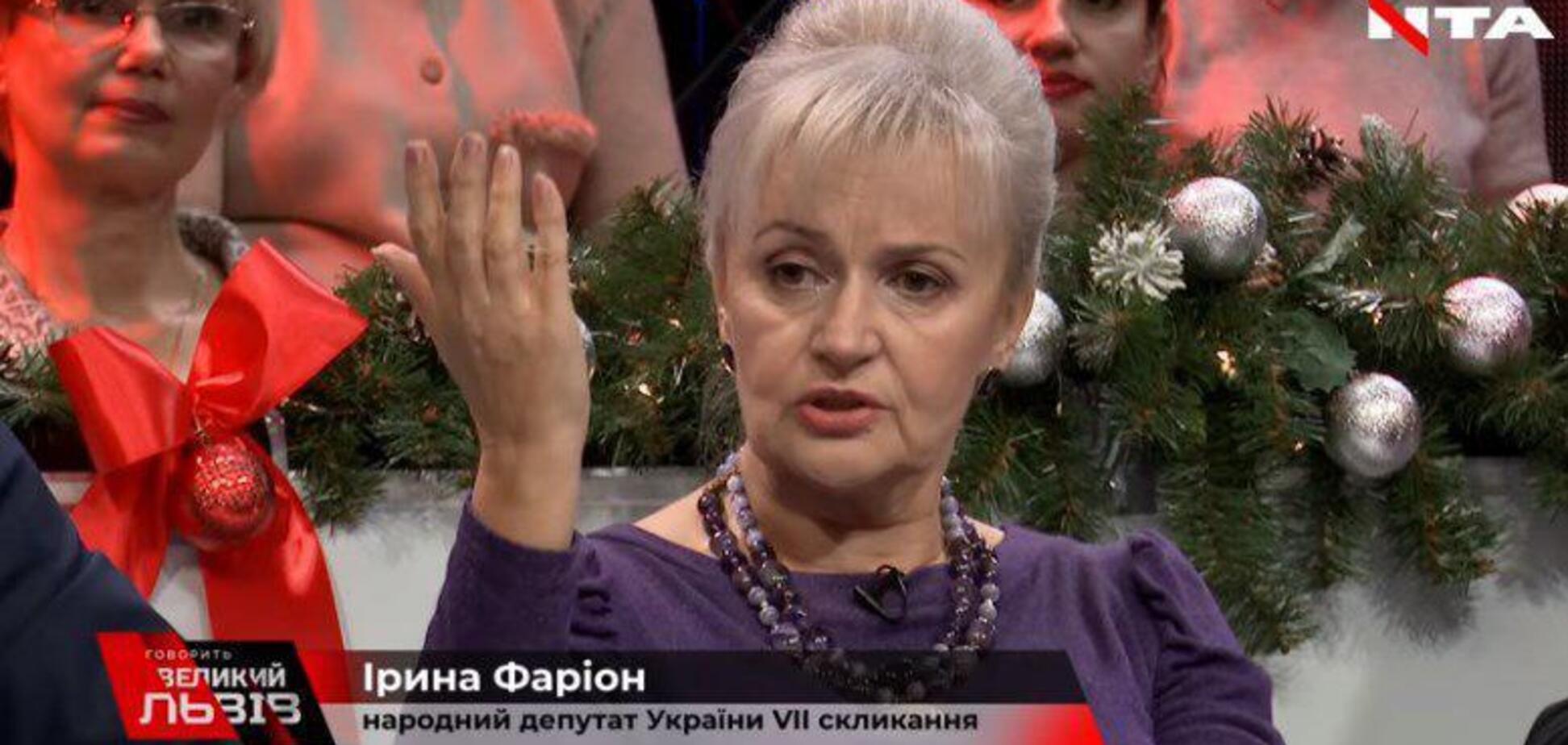 Фарион отказалась идти в президенты России, назвав русскую культуру рабской. Видео