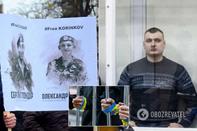 """Обмін полоненими з """"Л/ДНР"""""""